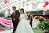 第九届石家庄青年公益集体婚礼举行
