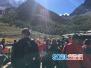 国庆首日四川4A以上景区游客同比增长5.21%