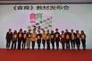 河南省将遴选食育试点幼儿园 做成特色课程
