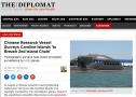 中国海洋科考船在关岛附近海域频遭美军侦察机骚扰