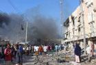索马里首都炸弹袭击