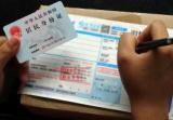 """不按规定实名登记收发,浙江1快递企业收高额""""反恐罚单"""""""