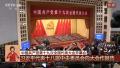 习近平:中华民族伟大复兴,绝不是轻轻松松、敲锣打鼓就能实现的