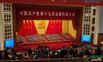 习近平:把人民军队全面建成世界一流军队