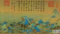 听王建南揭秘《千里江山图》的千年隐秘
