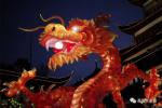 为何属龙的中国孩子更成功?歪果仁开始信生肖了