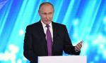 普京怒批美国:给了你们铀,却用轰炸来报答我们!