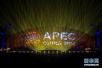 APEC中小企业技展会将于2018年6月在沈阳举行