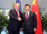 应习近平邀请 美国总统特朗普将对中国进行国事访问