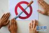 """腾讯QQ表情包也""""戒烟""""啦!香烟变成了绿叶"""