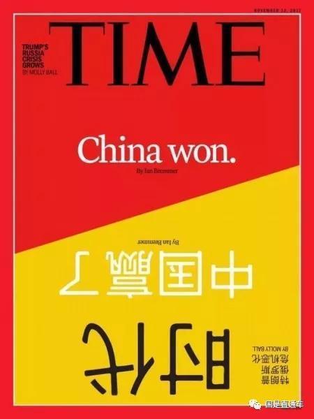 《时代》杂志最新一期封面(除美国本土版)