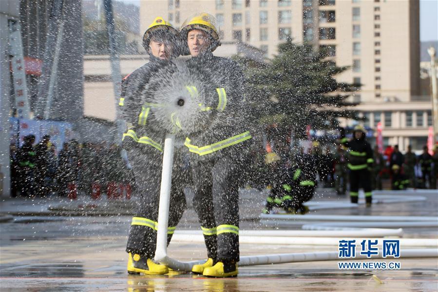 """烟台开展""""119消防宣传日""""主题活动"""