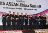 中国-东盟合作为东盟对话伙伴关系树立典范