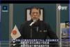 """10个月后 否认南京大屠杀的日本APA酒店""""悄然上架"""""""