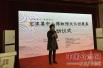 京津冀中小博物馆文化创意展在京开幕