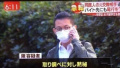 媒体评江歌案:最不容放过的是陈世峰