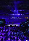 2017百度世界大会在京举行
