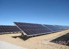 青海搭建开放联盟合作平台 研发共享太阳能