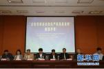 《辽宁省知识产权保护办法》公开征求社会意见