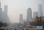 北京重污染停限产企业达712家 涉家具制造等行业