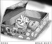 前10月 郑州一般公共预算收入完成893亿元