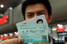 23日起网购火车票可微信支付