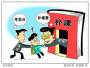 葫芦岛兴城一名女教师校外违规补课被处分