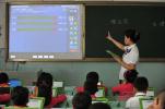 学校老师推荐的APP 包含影响孩子学习的内容?