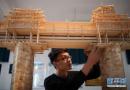 河南省中小学生建筑模型竞赛落幕