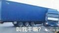 苏A94228槽罐车,你为甚要跳江!?