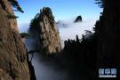 十大名山你爬过哪个