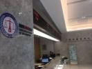 技术为政法工作加速:杭州互联网法院17分钟审结责任纠纷案