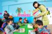 """北京通州区成立""""名师""""工作室 覆盖所有幼儿园中小学"""