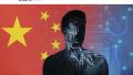 专家:中国能成为人工智能全球领袖吗?