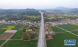 我国首条穿越秦岭的高速铁路 西成高铁开通运营