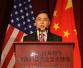 中国驻美公使:美舰抵高雄日,就是武统台湾时!