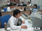 明年3月起吉林省效益增长的企业可这样给职工涨工资