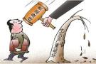 辽宁领导干部造成生态环境损害 终身追责