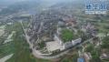 特色小镇要有产业植入 为山东新型城镇化出谋划策