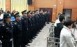 福建龙岩宣判一起特大制造、贩卖毒品案:2人死刑4人无期