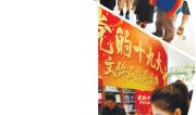 打虎拍蝇坚定不移,八项规定持续发力 影像记录2017从严治党
