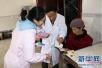 青岛家庭医生签约服务