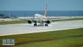 2018年全国民航工作会议:继续推动低空空域开放