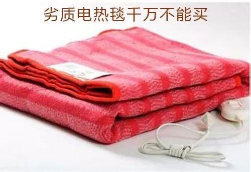 赌博平台线上注册:使用电热毯容易梦中猝死!一定要告诉爸妈!