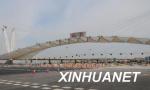 济南周边6高速收费站开启复式收费模式