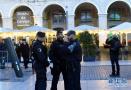 欧洲加强安保防恐袭