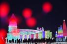 哈尔滨冰雪城堡美哭