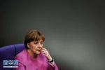 德国组阁试探性谈判开启 各方分歧不小结果仍难料