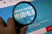 大商机!到2020年,许昌电商交易额将超千亿