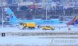 韩国济州机场跑道因雪暂时关闭 两千余名游客滞留